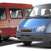 Микроавтобус ГАЗ 2217 / 22171