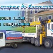 Экспресс-доставка корреспонденции и грузов по г. Красноярск, Красноярскому краю и РФ.