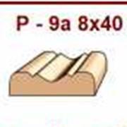 Раскладки прямые оптом от производителя, Р - 9а 8х40, сорт А. фото