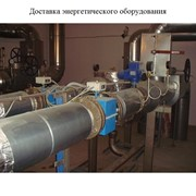 Доставка энергетического оборудования фото