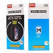 Защитная пленка 360 Full Coverage for Samsung S8 фото
