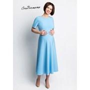 Платье Serenity голубое для беременных и кормящих фото