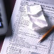 Налоговая оптимизация