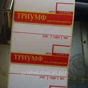 Термоэтикетки препринт 58х80, 300 фото