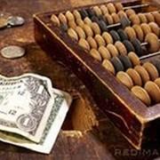 Банкротство ООО, банкротство ЗАО, банкротство ОАО, банкротство ИП фото