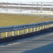 Дорожные ограждения барьерного типа односторонние 11ДО фото