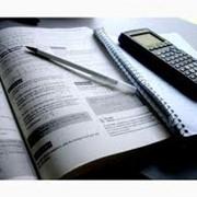 Консультации по налоговому учету на Кипре фото