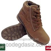 55f9c6db7 Ботинки зимние в Украине – цены, фото, отзывы, купить ботинки зимние ...