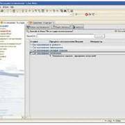 Внедрение систем документооборота фото