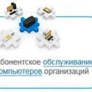 IT-аутсорсинг фото