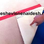 Соревновательные ковер для художественной гимнастики (14х14 м) 130 фото