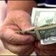 Переводы денежные фото