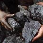 Уголь каменный марки КС фото