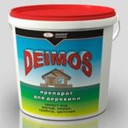 Защита био для дерева Deimos 1кг купить в Симферополе. фото