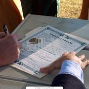 Регистрация компаний фото