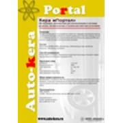 Бесконтактная химия Кера «Портал» фото