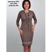 Платье 821-633 В фото