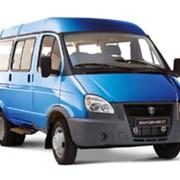 Пассажирский микроавтобус Газель ГАЗ-3221 фото