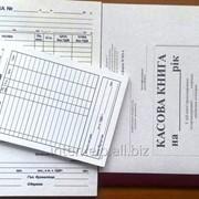 Бланки бухгалтерские самокопирующие фото