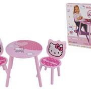 Набор: столик + 2 стульчика