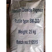 Диоксид титана SM - 203 фото