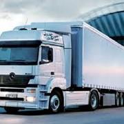 Хранение грузов