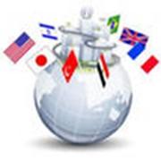 Языковые переводы фото