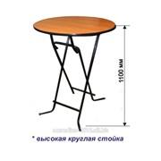 Стол коктельный квадратный -88х110, артикул С9.88-110 РТР фото