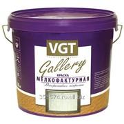 Краска ВГТ мелкофактурная 9 кг фото