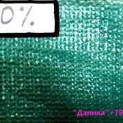 Затеняющая сетка 90% фото