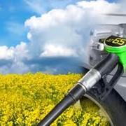 Биодобавки для экономии топлива, Татарстан фото