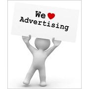 Реклама на банерах фото