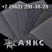 Сетка тканая N 0056х0,04 нержавеющая стальная 12х18н10т микронная ТУ 14-4-507-99 0.056х0.056х0.04 фото