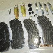 Тормозные Колодки Sb7/Sn7 Rockberg Wva29108, 29061, 29087, 29105 39.90384.00 фото