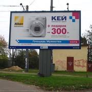 Плакат фото