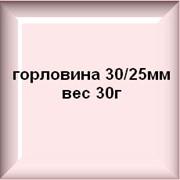 Преформы горловина 30/25мм вес 30г фото