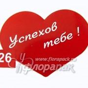 Наклейка сердце №26 (10шт.=1уп.) фото