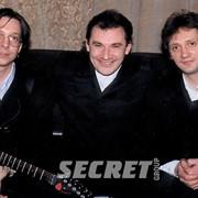 Группа Секрет – организация гастролей, корпоративов, заказ концерта фото