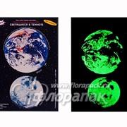 Планеты (А5) 65 фото