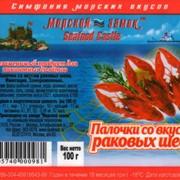 Палочки со вкусом раковых шеек (имитация). фото
