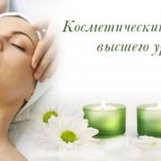 Косметологические процедуры фото