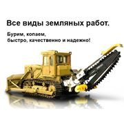 Бурение ям под линию электропередач Алматы фото