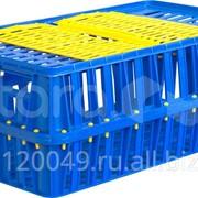 Ящик пластиковый для перевозки живой птицы Арт.312