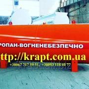 Резервуар для СУГ 10 куб.м. фото