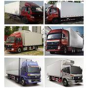 Фургоны и Рефрежираторы Foton Aumark C/ Auman грузоподъемностью от 3- 15 тонн