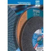 Шлифовальный диск PFERD (Германия) 178х7,2х22,23мм PSF