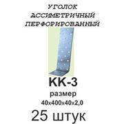 Анкерный уголок КК-3 фото