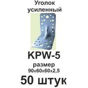 Уголок усиленный KPW-5 фото