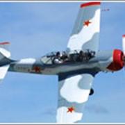Учебно-тренировочный спортивный самолет ЯК-52 фото