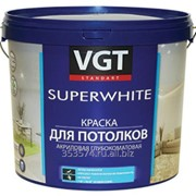 Краска ВГТ ВД-АК-2180 для потолков Супербелая 15кг фото